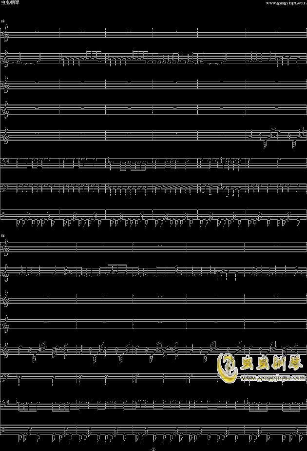 小苹果钢琴谱 第2页