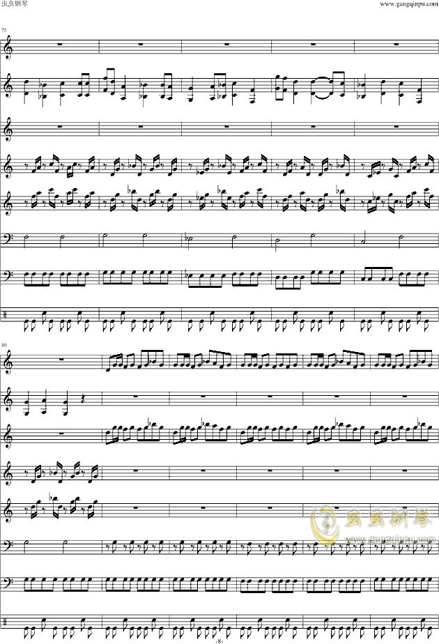 小苹果钢琴谱 第8页