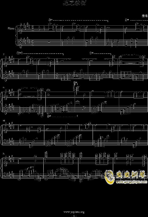 花之咏叹钢琴谱 第1页