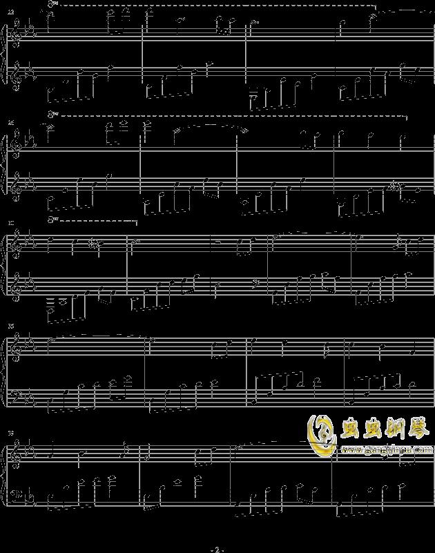 我的叹息钢琴谱 第2页