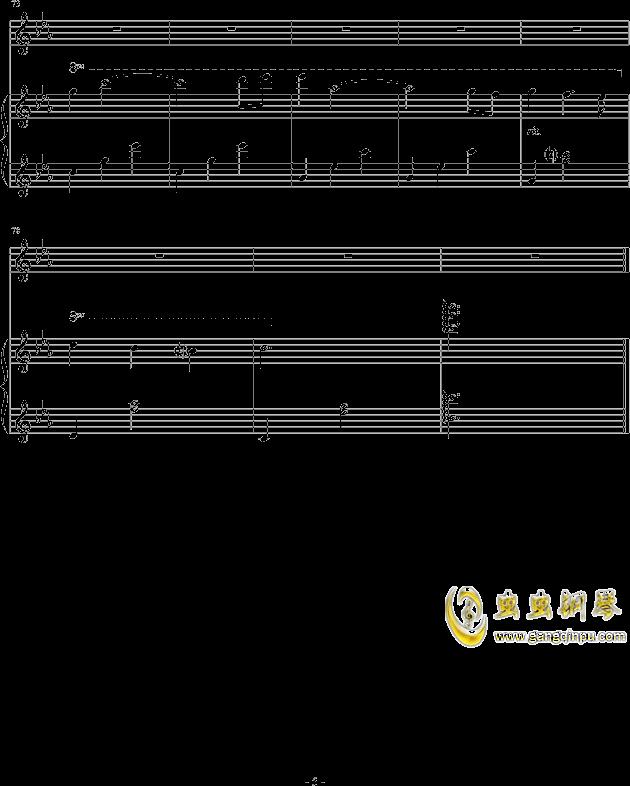 我的叹息钢琴谱 第5页