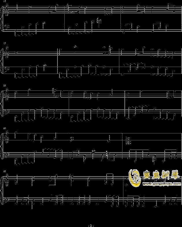 烟城钢琴谱 第2页
