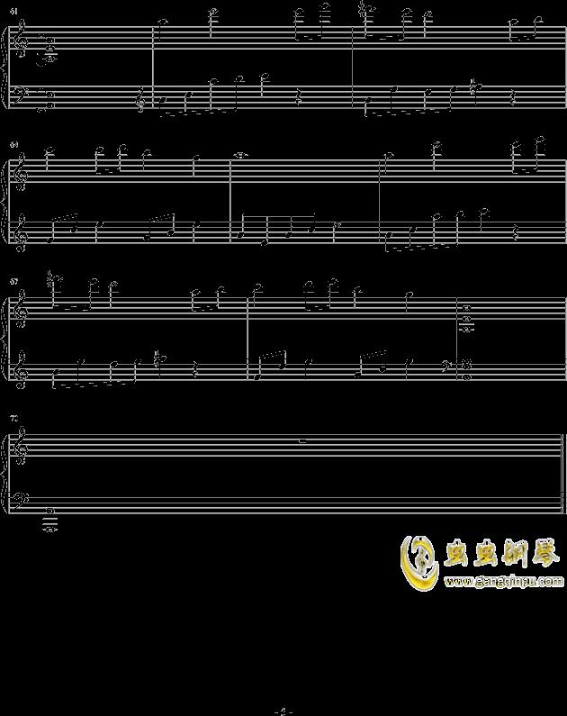 烟城钢琴谱 第5页