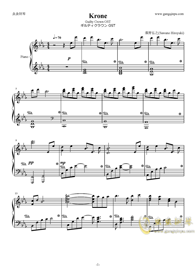 Guilty Crown钢琴谱 第1页