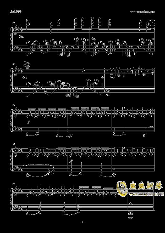 Guilty Crown钢琴谱 第7页
