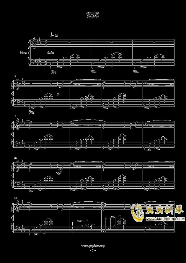 心痛钢琴谱 第1页