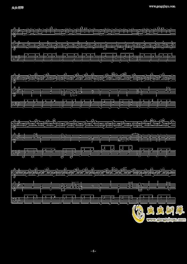 小苹果钢琴谱 第6页