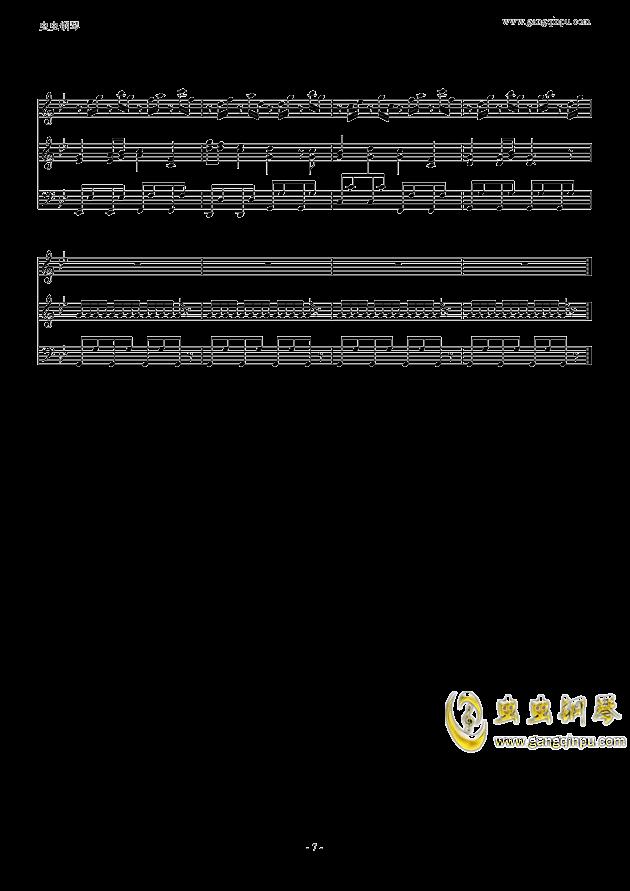 小苹果钢琴谱 第7页