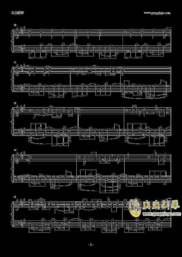 平凡之路钢琴谱 第3页