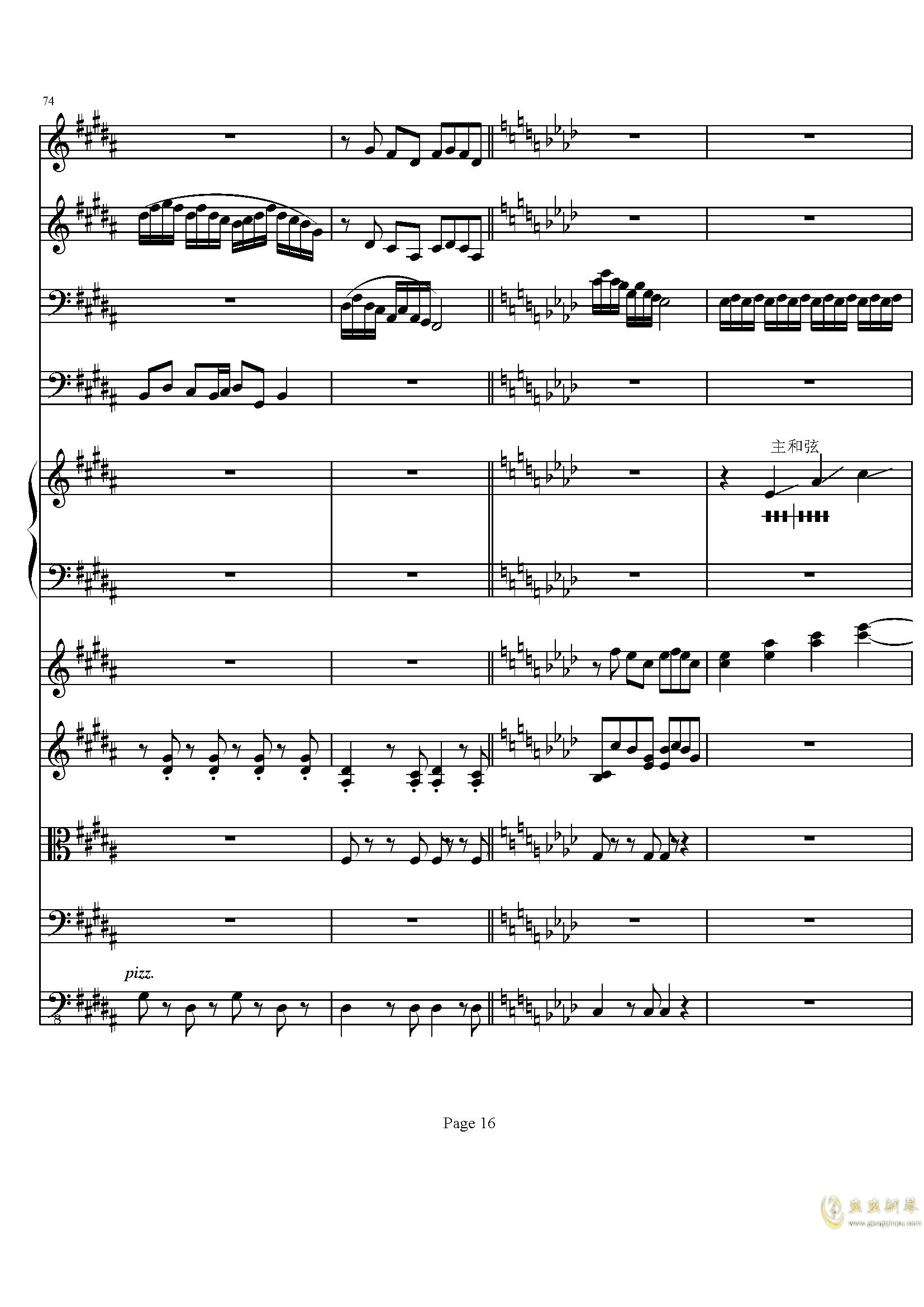 音诗钢琴曲九级谱子-一个女孩的梦 钢琴谱,交响诗 一个女孩的梦 钢琴谱网,交响诗 一个