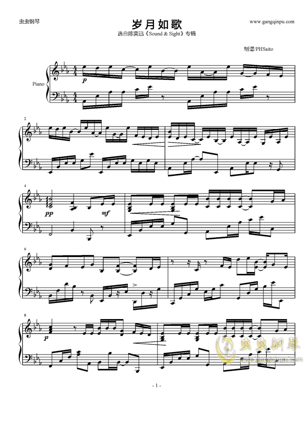 岁月如歌钢琴谱 第1页
