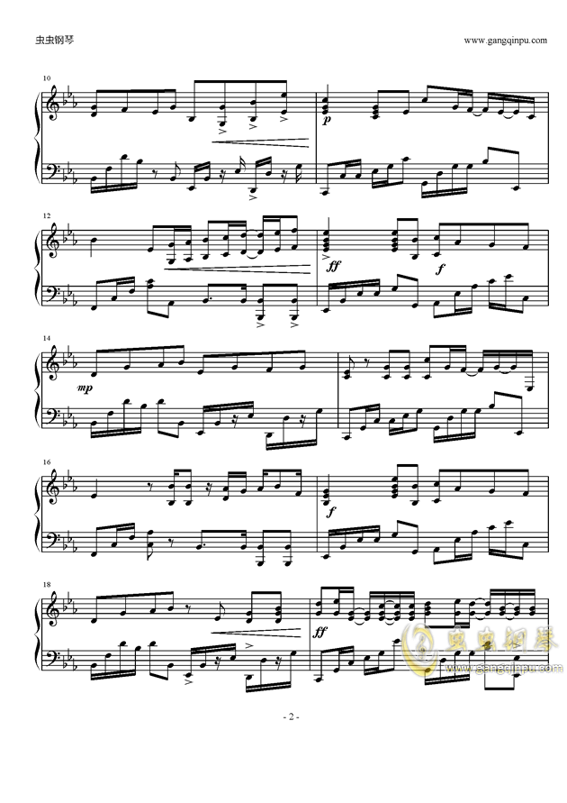 岁月如歌钢琴谱 第2页