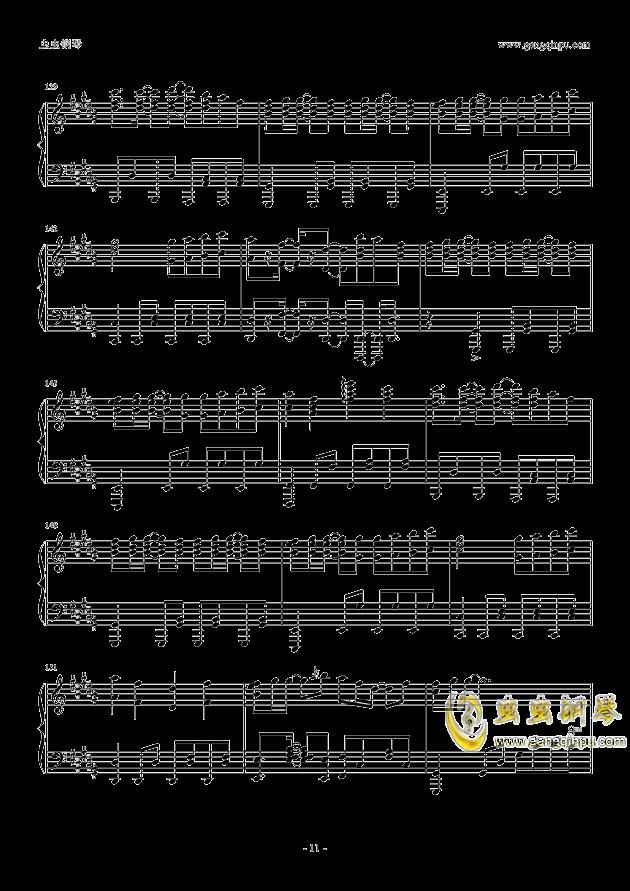 only my railgun钢琴谱 第11页