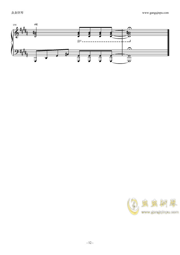 only my railgun钢琴谱 第12页