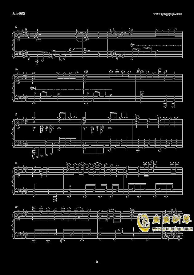 only my railgun钢琴谱 第3页