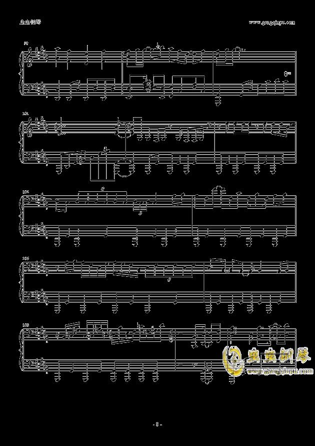 only my railgun钢琴谱 第8页