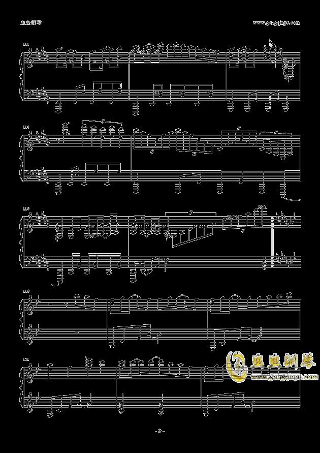 only my railgun钢琴谱 第9页
