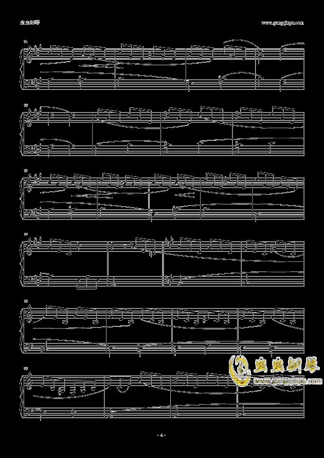 塔兰泰拉舞曲钢琴谱 第4页