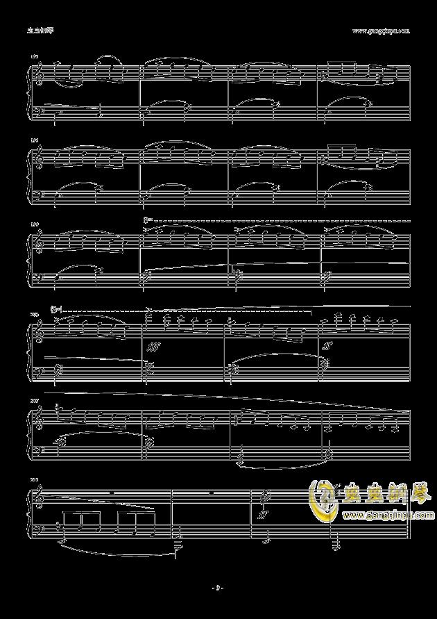 塔兰泰拉舞曲钢琴谱 第9页