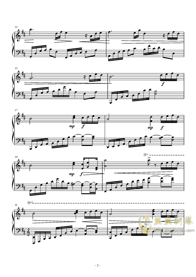 思念钢琴谱 第2页