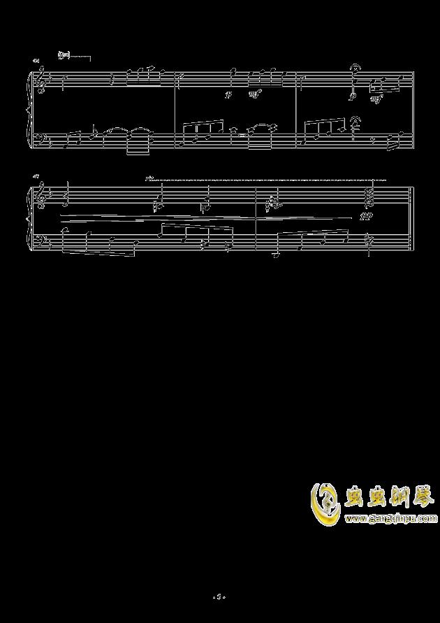 思念钢琴谱 第5页