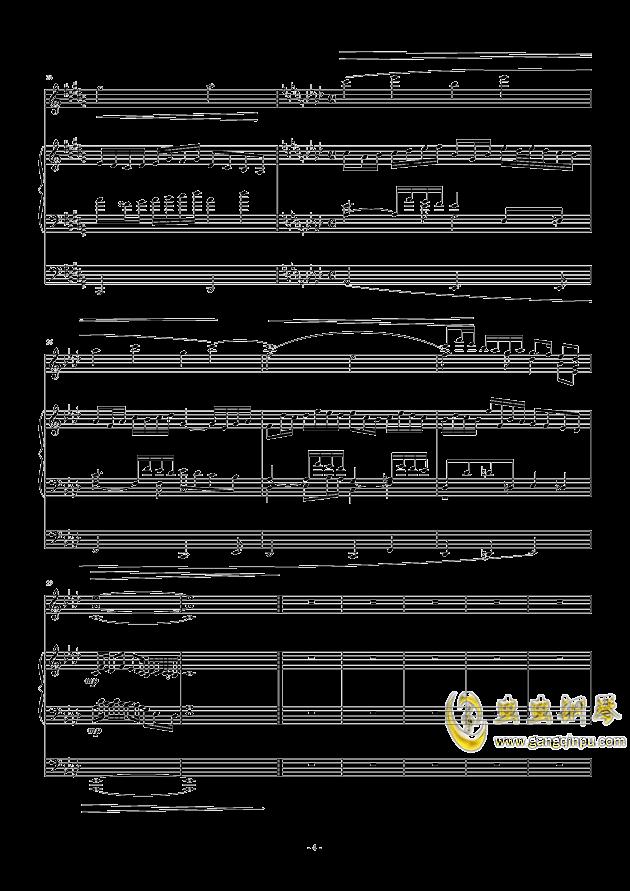 怀念巴赫钢琴谱 第4页