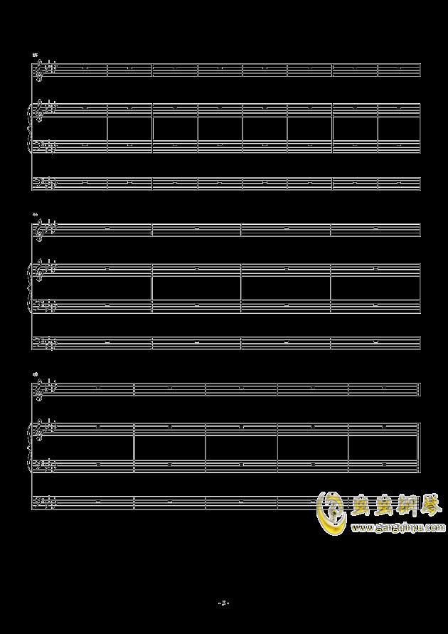 怀念巴赫钢琴谱 第5页