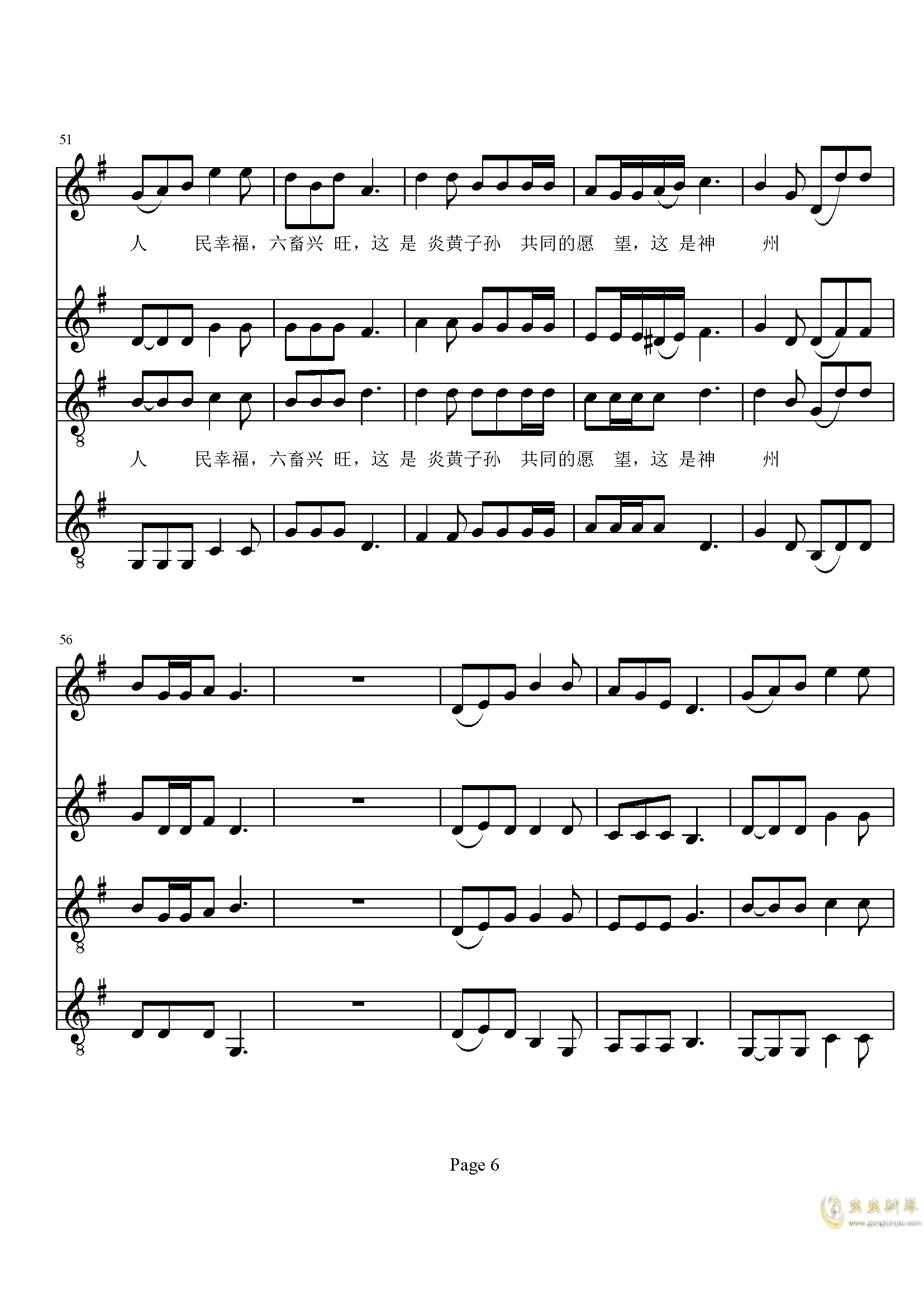 中国梦 合唱谱,管弦乐试听