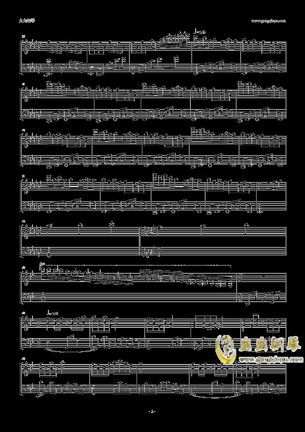 魔法少女�_の百年祭钢琴谱 第2页