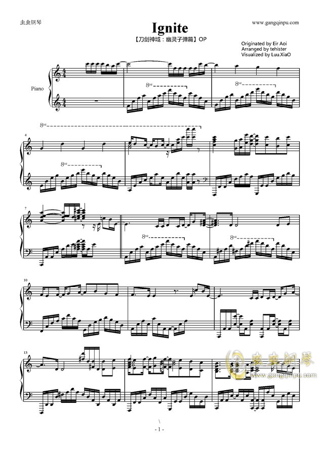 Ignite钢琴谱 第1页