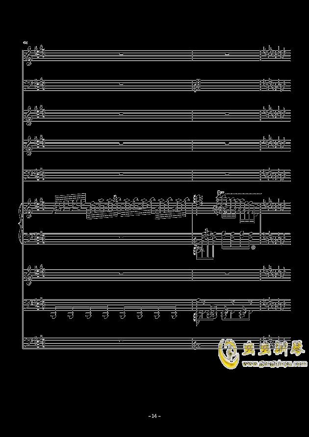 冬日的私语钢琴谱 第14页
