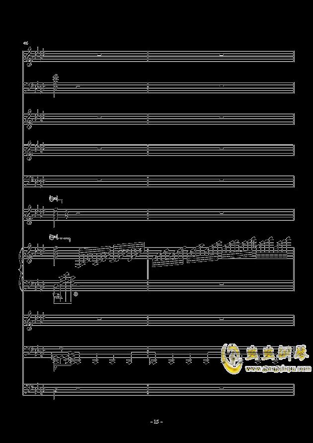 冬日的私语钢琴谱 第15页