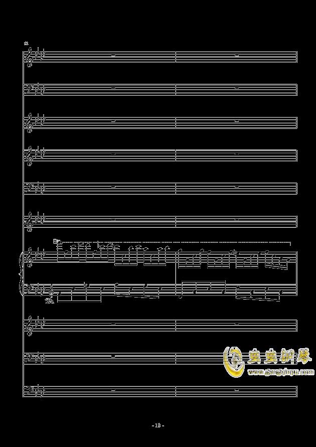 冬日的私语钢琴谱 第18页
