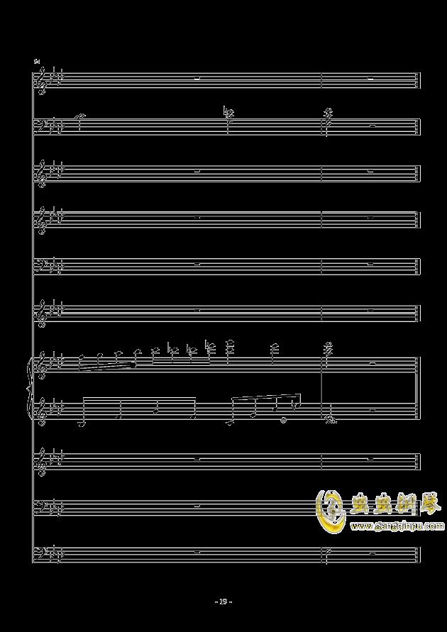 冬日的私语钢琴谱 第19页