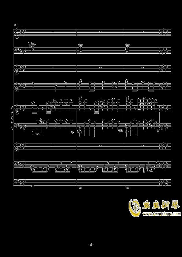 冬日的私语钢琴谱 第6页