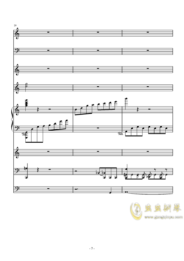 冬日的私语钢琴谱 第7页