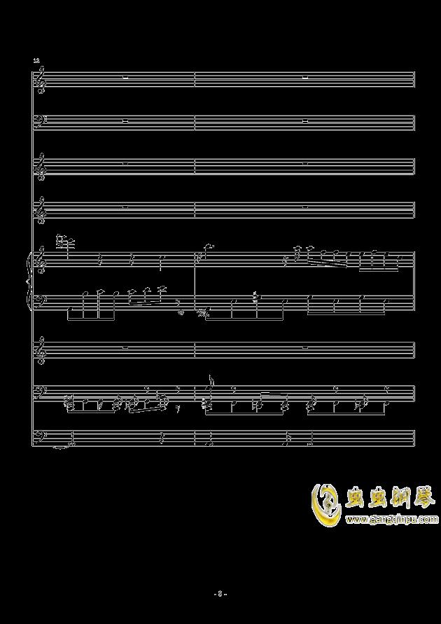 冬日的私语钢琴谱 第8页