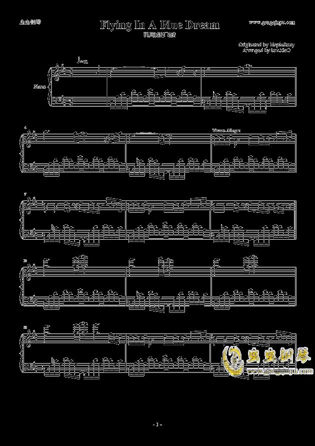 玩具城飞船BGM钢琴谱 第1页