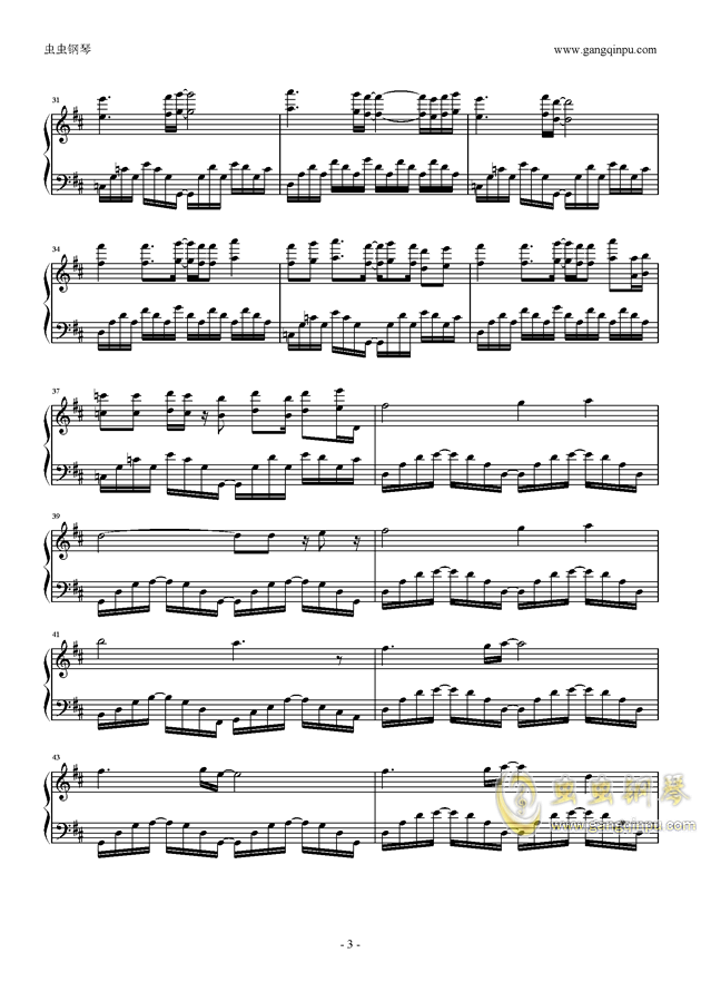 虫虫钢琴 钢琴谱 >> 影视游戏 >> 冒险岛 >>【冒险岛】玩具城飞船bgm