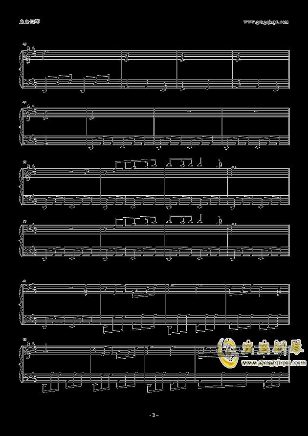 玩具城主城钢琴谱 第3页