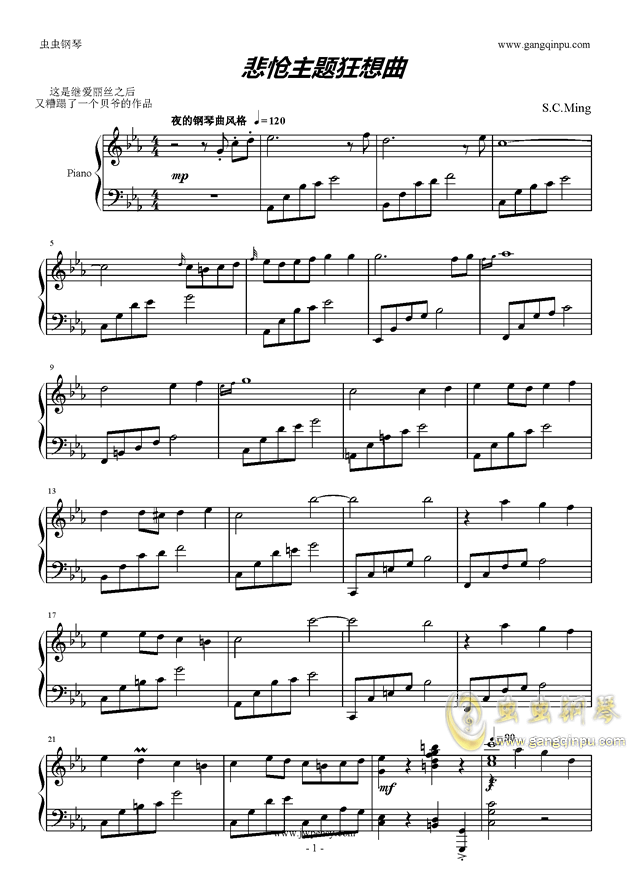 逆袭作品 悲怆第三乐章主题狂想曲,逆袭作品 悲怆第三乐章主题狂想曲钢琴谱,逆袭作品 悲怆第三乐章主题狂想曲钢琴谱网,逆袭作品 悲怆第三乐章主题狂想曲钢琴谱大全