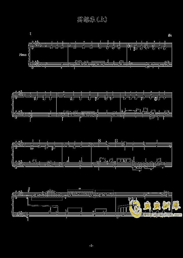 冥想集钢琴谱 第1页