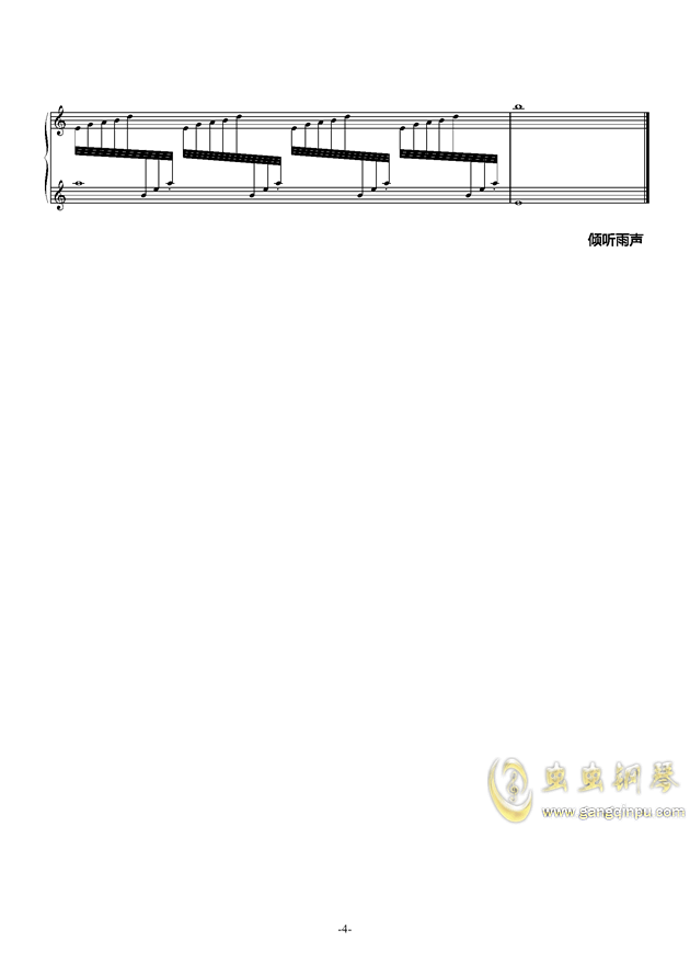 冥想集钢琴谱 第13页
