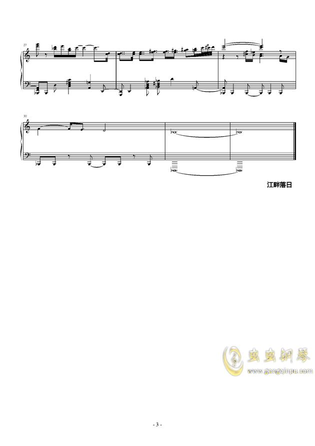 冥想集钢琴谱 第36页