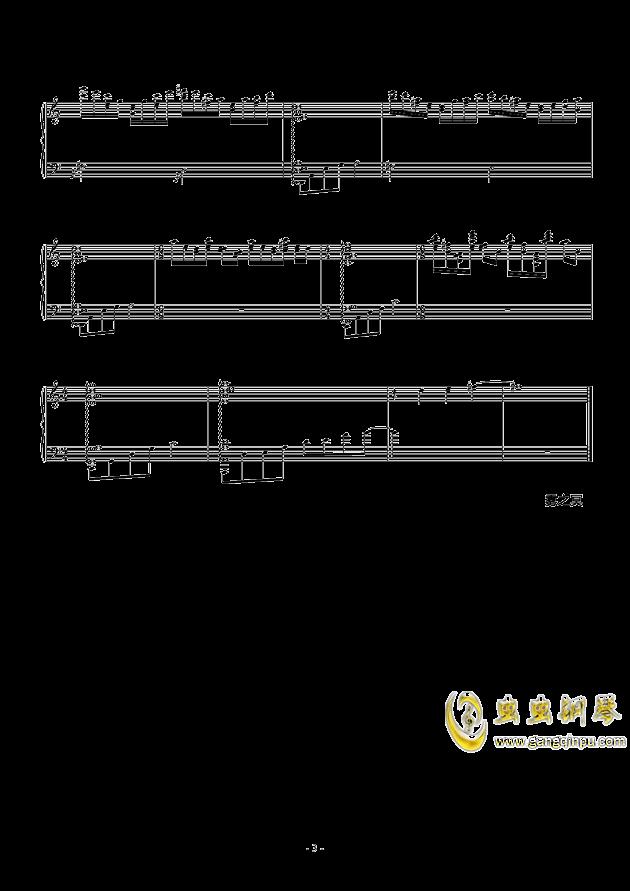 冥想集钢琴谱 第6页