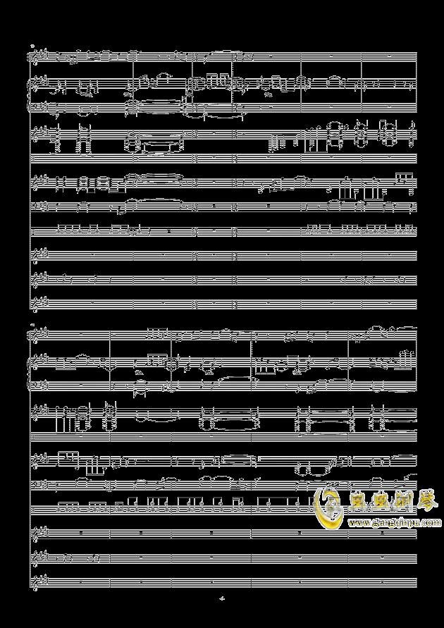 终于等到你钢琴谱 第6页