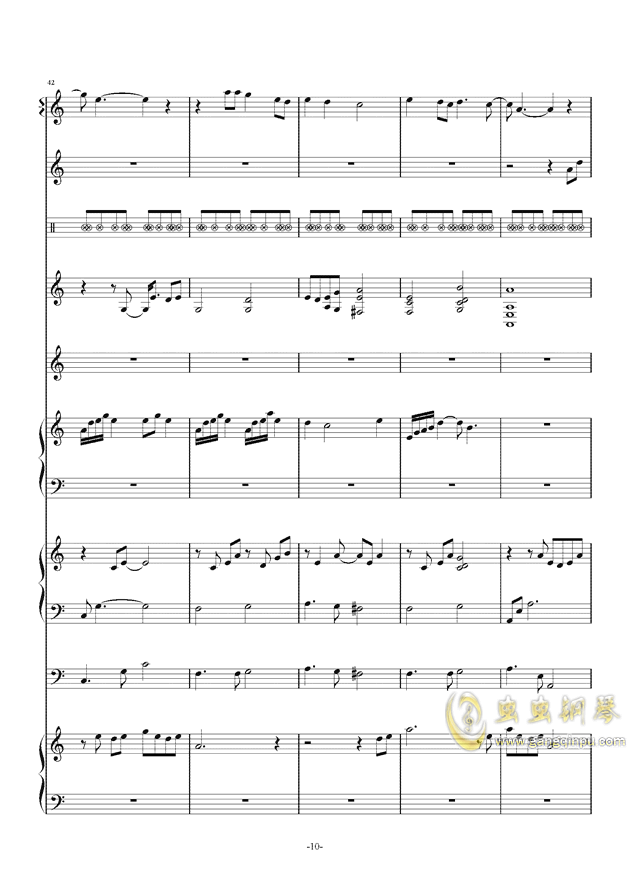 时间煮雨-郁可唯钢琴谱 第10页