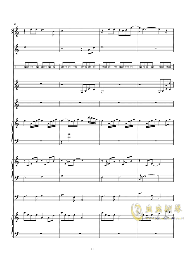时间煮雨-郁可唯钢琴谱 第11页