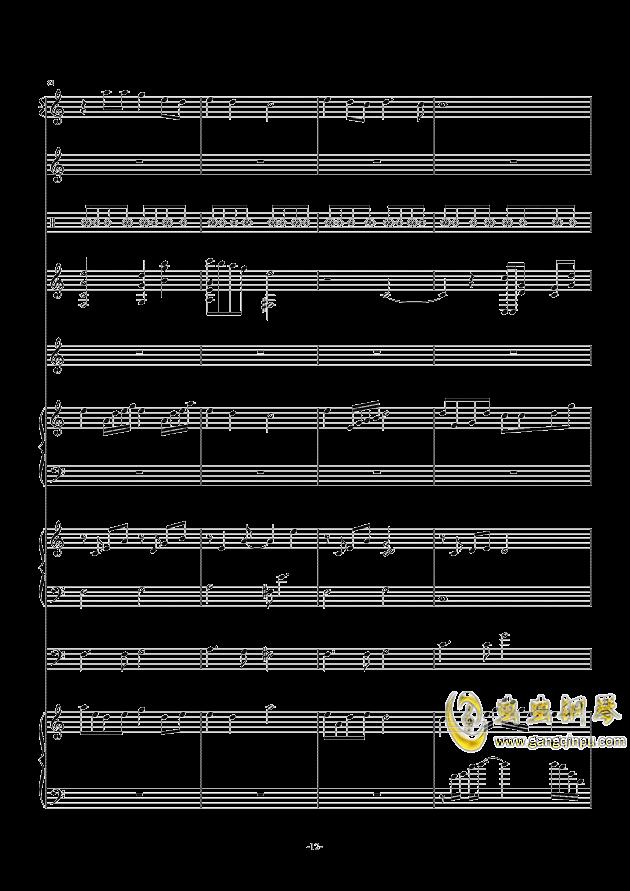时间煮雨-郁可唯钢琴谱 第12页