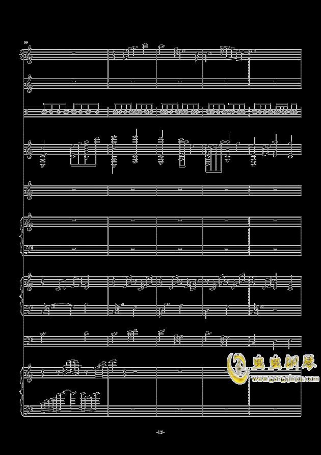 时间煮雨-郁可唯钢琴谱 第13页